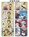 4koma 5girls afterimage ahoge black_hair blank_eyes blue_eyes blue_hair blush bodysuit_under_clothes brown_eyes brown_hair chibi clenched_hands closed_eyes coat comic commentary_request crossed_arms dark_skin dodging glowing glowing_eyes grey_eyes hair_between_eyes hair_ornament hair_ribbon hairclip hand_on_own_head hand_up hands_up highres japanese_clothes kerchief kneeling monme_(yuureidoushi_(yuurei6214)) multiple_girls musical_note open_clothes open_coat open_mouth original pink_hair pointing pointy_ears ponytail punching reiga_mieru ribbon shaded_face short_hair smile sparkle standing surprised swatting sweatdrop tail tatami tearing_up translation_request trembling youkai yuureidoushi_(yuurei6214)