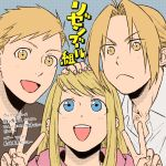 1girl 2boys :< :d alphonse_elric bangs black_shirt blonde_hair blue_eyes blush brothers close-up double_v edward_elric expressionless eyebrows_visible_through_hair eyelashes eyes_visible_through_hair face fingernails fullmetal_alchemist hanayama_(inunekokawaii) hand_on_another's_head happy long_hair looking_at_viewer looking_up multiple_boys open_mouth pink_shirt polka_dot polka_dot_background shirt siblings smile teeth translation_request upper_body upper_teeth v v-shaped_eyebrows white_shirt winry_rockbell yellow_eyes