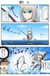 1girl 3koma animal_ears azur_lane black_hair chysk_hm clouds comic commander_(azur_lane) commentary_request detached_sleeves dog_ears fish fishing fishing_rod gloves highres kawakaze_(azur_lane) long_hair motion_lines ocean open_mouth pulling shaded_face silver_hair sky solo standing standing_on_liquid sweat sweating_profusely translation_request