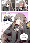 1boy 1girl arm_grab blush brown_hair comic commander_(girls_frontline) commentary fingers_together girls_frontline grin hair_between_eyes heart long_hair pantyhose pink_background side_ponytail skirt smile speech_bubble taesi translation_request trembling ump45_(girls_frontline) wavy_mouth