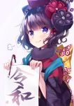 1girl :q bangs blush bow calligraphy calligraphy_brush checkered checkered_bow closed_mouth commentary_request eyebrows_visible_through_hair fate/grand_order fate_(series) fingernails hair_ornament highres holding holding_paintbrush japanese_clothes katsushika_hokusai_(fate/grand_order) kimono ko_yu long_sleeves looking_at_viewer paintbrush purple_hair purple_kimono reiwa simple_background smile solo tongue tongue_out upper_body violet_eyes white_background wide_sleeves