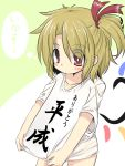 1girl blonde_hair blush_stickers commentary_request eyebrows_visible_through_hair goma_(gomasamune) hair_ribbon highres mikoto_freesia_scarlet original oversized_clothes red_eyes reiwa ribbon shirt shirt_pull short) short_hair short_sleeves side_ponytail solo t-shirt thought_bubble touhou translated wings