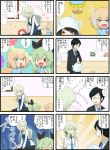 4koma :< alternate_hairstyle anchovy apron black_hair blonde_hair blue_eyes bow brown_hair comic cosplay drill_hair fang formal girls_und_panzer glasses green_hair hair_bow hat highres jinguu_(4839ms) katyusha kay_(girls_und_panzer) kindergarten_uniform long_hair mika_(girls_und_panzer) multiple_4koma necktie one_eye_closed opaque_glasses orange_eyes ponytail redhead rosehip shirt_tug suit tsuji_renta tsuji_renta_(cosplay) twin_drills wavy_mouth younger