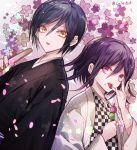2boys @ ahoge alternate_costume artist_name black_kimono checkered checkered_kimono commentary_request danganronpa eyebrows_visible_through_hair fan floral_print flower food hair_between_eyes holding japanese_clothes kimono lelie0v0 long_sleeves looking_at_another looking_at_viewer medium_hair multiple_boys new_danganronpa_v3 ouma_kokichi parted_lips pink_eyes purple_hair saihara_shuuichi short_hair tongue tongue_out upper_teeth white_kimono wide_sleeves yellow_eyes
