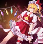 1girl absurdres ascot bangs blonde_hair blush bow crystal dutch_angle ei_(tndusdldu) flandre_scarlet frilled_shirt frilled_shirt_collar frilled_skirt frilled_sleeves frills hair_between_eyes hat hat_bow highres leg_garter looking_down miniskirt mob_cap open_mouth puffy_short_sleeves puffy_sleeves red_bow red_eyes red_skirt red_vest shirt short_hair short_sleeves side_ponytail skirt skirt_set the_embodiment_of_scarlet_devil touhou vest white_shirt wings yellow_neckwear