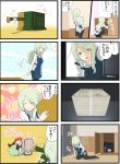 4koma anchovy apron blonde_hair bow breasts cleavage comic drill_hair girls_und_panzer green_hair hair_bow highres jinguu_(4839ms) katyusha kindergarten_uniform money multiple_4koma one_side_up redhead rosehip safe_(container) shimada_arisu squatting twin_drills younger