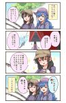 2girls 4koma :d absurdres asari_nanami bangs baseball_cap black_hair black_shirt blue_hair blue_jacket blush brown_eyes brown_headwear closed_eyes collared_jacket comic commentary_request dress eyebrows_visible_through_hair facing_away fingerless_gloves fish_hair_ornament fishing_line fishing_lure fishing_rod fujiwara_hajime gloves hair_between_eyes hair_ornament hat highres idolmaster idolmaster_cinderella_girls jacket long_hair multiple_girls open_mouth pizzasi purple_dress purple_headwear purple_shirt round_teeth shirt sleeveless sleeveless_dress smile sparkle teeth upper_teeth white_gloves