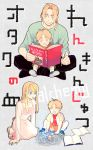 1girl 2boys :d :o ahoge alchemy blonde_hair blue_eyes book edward_elric eyebrows_visible_through_hair father_and_son full_body fullmetal_alchemist grey_background hanayama_(inunekokawaii) happy holding holding_book holding_pencil kneeling long_hair mother_and_son multiple_boys open_book open_mouth pencil polka_dot polka_dot_background sandals simple_background sitting smile surprised winry_rockbell