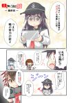 4girls akatsuki_(kantai_collection) anchor_symbol badge black_headwear black_sailor_collar blue_eyes brown_eyes brown_hair camcorder camera cellphone comic commentary_request crying flat_cap folded_ponytail hair_between_eyes hair_ornament hairclip hat hibiki_(kantai_collection) highres ikazuchi_(kantai_collection) inazuma_(kantai_collection) kantai_collection long_hair multiple_girls neckerchief nyonyonba_tarou phone plaque plasma-chan_(kantai_collection) purple_hair red_neckwear sailor_collar school_uniform serafuku short_hair silver_hair snot tears translation_request upper_body violet_eyes