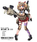 1girl :d ahoge assault_rifle blonde_hair blue_eyes bow elbow_pads fang full_body gloves goggles goggles_on_head grenade_launcher gun hair_bow hair_intakes hase_yu heterochromia holding holding_gun holding_weapon holster knee_pads m32 open_mouth original plaid plaid_skirt rifle rifle_on_back school_uniform single_thighhigh skirt smile solo sweater_vest thigh-highs thigh_holster trigger_discipline twintails weapon white_background yellow_eyes