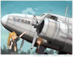 2girls abukuma_(kantai_collection) aircraft airplane arms_up blonde_hair blue_sky brown_eyes brown_hair character_request closed_eyes commentary_request fairy hair_between_eyes hands_in_pockets hat jacket kantai_collection kitsuneno_denpachi long_hair multiple_girls necktie open_mouth pleated_skirt pointing school_uniform serafuku skirt sky smile translation_request twintails