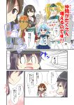 0_0 1other 6+girls =_= akagi_(kantai_collection) akatsuki_(kantai_collection) anchor_symbol black_eyes black_hair black_headwear black_sailor_collar blonde_hair blue_hair blue_neckwear blue_ribbon blue_skirt breasts brown_hair camcorder comic cowboy_shot dress enemy_lifebuoy_(kantai_collection) fang flat_cap folded_ponytail fork gambier_bay_(kantai_collection) gloves gradient_hair hairband hakama hakama_skirt hat highres ikazuchi_(kantai_collection) inazuma_(kantai_collection) japanese_clothes kantai_collection large_breasts long_hair messy_hair multicolored_hair multiple_girls muneate neckerchief nyonyonba_tarou plaque pleated_skirt purple_hair red_eyes red_hakama red_neckwear ribbon sado_(kantai_collection) sailor_collar sailor_dress school_uniform serafuku short_hair skirt snot straight_hair tasuki thigh-highs translation_request tsurime twintails violet_eyes white_gloves white_legwear wooden_spoon
