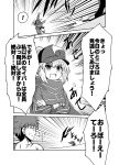 1boy 1girl ahoge artoria_pendragon_(all) baseball_cap comic cross_(crossryou) emiya_shirou fate/grand_order fate_(series) frown greyscale hat highres jacket jitome limited/zero_over monochrome mysterious_heroine_x ponytail profile scarf single_bare_shoulder translation_request