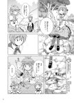 2girls animal_ears antennae cape comic dress dress_shirt fishing fishing_rod frills greyscale hat highres juliet_sleeves long_sleeves metelore monochrome multiple_girls mystia_lorelei page_number puffy_sleeves scan shirt short_hair shorts touhou translation_request wings wriggle_nightbug
