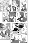 >_< 3girls animal_ears bow brooch cape censored censored_food chopsticks closed_eyes comic disembodied_head drill_hair greyscale hair_bow imaizumi_kagerou japanese_clothes jewelry kimono long_hair mermaid monochrome monster_girl multiple_girls open_mouth sekibanki short_hair sweatdrop tail tamahana touhou translation_request triangle_mouth twin_drills v-shaped_eyebrows wakasagihime wide_sleeves wolf_ears wolf_tail