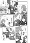 ! 3girls animal_ears arm_up bow brooch comic flying_sweatdrops greyscale hair_bow head_fins high_collar imaizumi_kagerou japanese_clothes jewelry kimono mermaid monochrome monster_girl multiple_girls open_mouth sekibanki smile tamahana touhou translation_request wakasagihime waving wheelchair wolf_ears