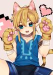 1boy absurdres animal_ears bangs bike_shorts blonde_hair blue_eyes bulge earrings extra_ears eyebrows_visible_through_hair fang gloves hair_between_eyes highres jewelry link looking_at_viewer nintendo open_mouth paw_gloves paws pixel_heart seitarou smile solo tail the_legend_of_zelda the_legend_of_zelda:_skyward_sword tiger_ears tiger_tail tunic