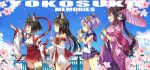 4girls alternate_costume animal_ears azur_lane black_hair blurry_foreground blush book cherry_blossoms closed_eyes commentary crown detached_sleeves eating english_commentary english_text flower food fox_ears gloves hair_flower hair_ornament hairclip hamburger highres hihiirokane_m horn horns japanese_clothes javelin_(azur_lane) kimono long_hair mikasa_(azur_lane) multiple_girls mutsu_(azur_lane) nagato_(azur_lane) nontraditional_miko ocean open_mouth petals pointing purple_hair sky smile thigh-highs yellow_eyes yukata