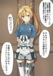 1girl abukuma_(kantai_collection) arms_behind_back blonde_hair blue_eyes blue_shirt breast_pocket collared_shirt commentary_request cosplay cowboy_shot door double_bun gambier_bay_(kantai_collection) gambier_bay_(kantai_collection)_(cosplay) gloves hair_rings highres kantai_collection long_hair looking_at_viewer multicolored multicolored_clothes negahami o3o pocket shirt short_sleeves solo standing thigh-highs twintails white_gloves white_legwear