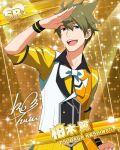 blue_eyes brown_hair character_name dress idolmaster idolmaster_side-m kashiwagi_tsubasa short_hair smile