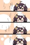 /\/\/\ 1girl 4koma absurdres ahoge azur_lane bangs blush bow brown_hair chibi closed_eyes comic commander_(azur_lane) commentary_request eyebrows_visible_through_hair fang gloves hair_between_eyes hair_bow hands_up highres horns isuzu_(azur_lane) kurukurumagical long_hair long_sleeves one_side_up open_mouth parted_lips petting red_eyes sleeves_past_fingers sleeves_past_wrists tears translation_request white_gloves yellow_bow