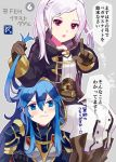 2girls ararecoa armor belt blue_eyes blue_hair brown_gloves closed_mouth female_my_unit_(fire_emblem:_kakusei) fire_emblem fire_emblem:_kakusei fire_emblem_heroes gimurei gloves grey_background hair_grab highres long_hair long_sleeves lucina multiple_girls my_unit_(fire_emblem:_kakusei) nintendo open_mouth pointing pointing_forward red_eyes robe simple_background sitting_on_shoulder tiara twintails white_hair