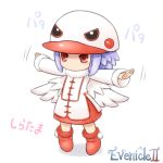 1girl boots character_request chibi commentary_request copyright_name evenicle_2 full_body hat long_sleeves motion_lines no_mouth outstretched_arms purple_hair red_eyes shirosato simple_background solo spread_arms white_background wings