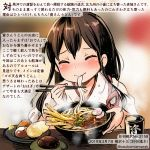 1girl akagi_(kantai_collection) blush bowl brown_hair chopsticks closed_eyes colored_pencil_(medium) commentary_request cup dated eating food hair_between_eyes holding holding_chopsticks japanese_clothes kantai_collection kirisawa_juuzou long_hair numbered oden smile solo tasuki traditional_media translation_request twitter_username udon