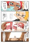 2girls bed blanket blonde_hair crying curtains dark_skin domino_mask fangs fever flashback futon hand_holding highres indoors inkling makeup mascara mask medium_hair mother_and_daughter multiple_girls octoling open_window pillow pointy_ears redhead shirt sick splatoon splatoon_(series) splatoon_2 squidbeak_splatoon striped striped_sweater suction_cups sunlight sweat sweater tentacle_hair tona_bnkz towel towel_on_head under_covers wind window younger