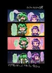 2girls 4koma black_hairband cat closed_eyes comic commentary_request eyeball frown glisten green_hair hairband hands_over_eyes hands_together heart kazami_yuuka komeiji_satori long_sleeves multiple_girls night night_sky no_nose open_mouth plaid plaid_vest pointing poop purple_hair red_eyes short_hair side-by-side sky smile star_(sky) third_eye touhou translation_request upper_body vest violet_eyes