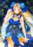 1girl astraea_(fate/grand_order) blonde_hair blue_hair breasts cleavage dress drill_hair fate/grand_order fate_(series) flower food fruit gradient_hair grapes highres large_breasts multicolored_hair smile sparkle very_long_hair yellow_eyes youshuu