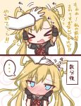 >_< ... 1girl 2koma abukuma_(kantai_collection) admiral_(kantai_collection) black_gloves black_jacket blonde_hair blush blush_stickers braid closed_eyes comic commentary_request flying_sweatdrops gloves hair_rings hands_on_own_face jacket kantai_collection komakoma_(magicaltale) long_hair long_sleeves neck_ribbon nose_blush open_clothes open_jacket open_mouth out_of_frame parted_lips partly_fingerless_gloves red_ribbon remodel_(kantai_collection) ribbon short_sleeves spoken_ellipsis translation_request twintails upper_body very_long_hair white_gloves