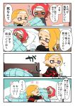 2girls absurdres bed black_shirt blanket blonde_hair dark_skin domino_mask fangs fever futon glass hand_holding highres inkling makeup mascara mask medium_hair multiple_girls octoling pillow pointy_ears redhead shirt sick splatoon splatoon_(series) splatoon_2 squidbeak_splatoon striped striped_sweater suction_cups sweat sweater tentacle_hair thermometer tona_bnkz towel towel_on_head tray under_covers