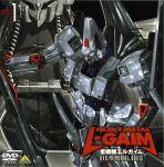 heavy_metal_l-gaim highres l-gaim_mk2 l-gaim_mk_ii mecha scan