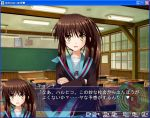 fakeshot genderswap kyonko little_busters! natsume_rin parody ponytail rindou_(awoshakushi) suzumiya_haruhi_no_yuuutsu translated video_games visual_novel