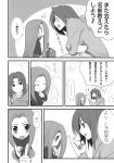 +++ ... 2girls =3 ^_^ blush chibi closed_eyes closed_eyes comic fate/hollow_ataraxia fate_(series) fue_(rhomphair) highres hood hoodie index_finger_raised long_hair medium_hair mitsuzuri_ayako monochrome multiple_girls notice_lines open_mouth pinky_out pinky_swear rider scan smile spoken_ellipsis squatting translation_request very_long_hair