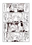 ... 2girls 4koma animal_ears bangs blunt_bangs blush breasts cat_ears cellphone chibi chibi_inset closed_eyes comic commentary_request fake_animal_ears fang glasses hair_between_eyes hairband holding holding_phone hood hood_down hoodie jacket knife kouji_(campus_life) long_hair long_sleeves looking_away monochrome multiple_girls open_mouth original phone scratching_cheek sidelocks sleeves_past_wrists smartphone smile spoken_ellipsis sweatdrop track_jacket translation_request twintails wide-eyed
