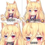 >:( 1girl animal animal_ear_fluff animal_ears bangs blue_eyes blush chibi closed_mouth comic commentary crossed_arms dog dress eyebrows_visible_through_hair foreign_blue frown g41_(girls_frontline) girls_frontline hair_between_eyes hair_ornament heterochromia korean_text long_hair no_shoes pantyhose pleated_skirt red_eyes sitting skirt sleeveless sleeveless_dress translation_request v-shaped_eyebrows very_long_hair wariza white_dress white_legwear white_skirt