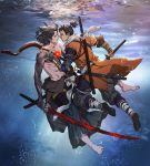 2boys abs armor ashina_genichirou barefoot black_hair bow_(weapon) cdash817 commentary_request facial_hair gameplay_mechanics glowing glowing_sword glowing_weapon hakama highres holding holding_weapon japanese_armor japanese_clothes katana male_focus mechanical_arm multiple_boys muscle ninja prosthesis prosthetic_arm reflective_water scar scar_across_eye sekiro sekiro:_shadows_die_twice shirtless short_hair shoulder_armor sode spoilers stubble sword sword_behind_back tabi topknot two-tone_skin underwater weapon yaoi