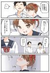 ! +++ 1girl 2boys 4koma :d bangs bendy_straw black_hair black_sailor_collar blush bow brown_eyes brown_hair closed_mouth collarbone collared_shirt comic commentary_request day dress_shirt drinking drinking_straw hair_bow highres holding indirect_kiss indoors multiple_boys open_mouth original parted_bangs parted_lips profile red_bow round_teeth sailor_collar school school_uniform serafuku shirt short_hair smile spoken_exclamation_mark teeth translation_request twintails upper_teeth v-shaped_eyebrows white_shirt window yuki_arare