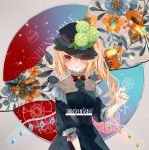 1girl alternate_costume bangs black_dress black_headwear blonde_hair blue_flower breasts brooch commentary cowboy_shot crystal dress eyebrows_visible_through_hair eyes_visible_through_hair flandre_scarlet flower gotoh510 grey_background hair_over_one_eye hat hat_flower highres jewelry long_hair long_sleeves looking_at_viewer medium_breasts mob_cap neck_ribbon one_side_up orange_flower outline pointy_ears puffy_sleeves red_eyes red_neckwear red_ribbon ribbon see-through sidelocks solo standing touhou veil white_flower white_outline wings