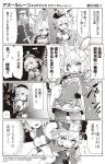 2girls 4koma animal azur_lane beret bird bow breasts clothed_animal comic commentary_request detached_sleeves dress gloves greyscale hair_bow hair_ribbon hand_on_hip hat hiding highres holding holding_sheath hori_(hori_no_su) indoors iron_cross katana long_sleeves medium_breasts monochrome multiple_girls official_art pantyhose peaked_cap pleated_skirt ponytail ribbon sailor_collar sailor_shirt sheath sheathed shirt short_hair skirt sleeveless sleeveless_dress strapless striped striped_bow sword translation_request trembling weapon wide_sleeves z23_(azur_lane)