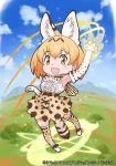 1girl :3 :d animal_ear_fluff animal_ears arm_up belt blonde_hair blue_sky blush bow bowtie claw_pose clouds cross-laced_clothes day elbow_gloves extra_ears eyebrows_visible_through_hair full_body gloves high-waist_skirt kemono_friends kemono_friends_3:_planet_tours looking_at_viewer mountain mountainous_horizon official_art open_mouth outdoors print_gloves print_legwear print_neckwear print_skirt serval_(kemono_friends) serval_ears serval_print serval_tail shirt skirt sky sleeveless sleeveless_shirt smile solo tail thigh-highs tree watermark yellow_eyes yellow_legwear yellow_neckwear yoshizaki_mine zettai_ryouiki