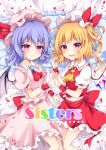 2girls :d absurdres ascot bangs bat_wings bed_sheet blonde_hair blue_hair blush bow breasts brooch cover dress eyebrows_visible_through_hair fang feet_out_of_frame flandre_scarlet frilled_pillow frilled_shirt_collar frills hair_between_eyes hand_holding hand_up hat hat_bow hat_ribbon highres interlocked_fingers jewelry looking_at_viewer lying midriff_peek miy@ mob_cap multiple_girls navel on_back one_side_up open_mouth petals petticoat pillow pink_dress pink_eyes pink_headwear puffy_short_sleeves puffy_sleeves red_bow red_eyes red_neckwear red_ribbon red_skirt remilia_scarlet ribbon rose_petals shirt short_hair short_sleeves siblings sisters skirt skirt_set small_breasts smile touhou white_headwear white_shirt wings wrist_cuffs yellow_neckwear