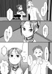 ... 1boy 1girl :| android bangs blush closed_mouth comic double_bun drinking expressionless eyebrows_visible_through_hair flat_chest greyscale highres looking_at_another monochrome open_mouth original parted_bangs robot_joints sugiura_jirou