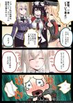 3girls 3koma anger_vein bismarck_(kantai_collection) black_gloves black_hair black_legwear black_panties black_skirt blonde_hair blue_eyes breasts brown_gloves capelet celtic_knot comic commentary_request cosplay costume_switch detached_sleeves gloves graf_zeppelin_(kantai_collection) graf_zeppelin_(kantai_collection)_(cosplay) grey_eyes hair_between_eyes hat iron_cross kantai_collection katakata_unko large_breasts long_hair military_hat miniskirt multiple_girls nachi_(kantai_collection) nachi_(kantai_collection)_(cosplay) open_mouth panties pantyhose pantyshot peaked_cap pencil_skirt pleated_skirt side_ponytail sidelocks skirt surprised translation_request twintails underwear watermark web_address white_legwear