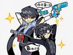 1boy 1girl alternate_hair_length alternate_hairstyle amamiya_ren amulet ankle_gun bayonetta bayonetta_(character) bayonetta_2 black_hair bodysuit cleavage_cutout denaseey earrings english_text eyeshadow glasses gloves gun handgun jewelry lips lipstick makeup mask mole mole_under_mouth nintendo persona persona_5 quadruple_wielding red_gloves short_hair smile super_smash_bros. weapon