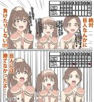 2koma 3girls brown_eyes brown_hair comic commentary_request hair_ornament hairclip high_ponytail highres kantai_collection kumano_(kantai_collection) kuroshio_(kantai_collection) long_hair mizuta_kenji multiple_girls open_mouth ponytail ryuujou_(kantai_collection) school_uniform short_hair translation_request twintails twitter_username visor_cap