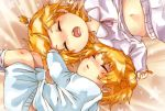 1boy 1girl bed_sheet blonde_hair blue_pajamas blush brother_and_sister child closed_eyes fetal_position hair_grab hair_ornament hairclip kagamine_len kagamine_rin lying messy midriff_peek mutsuo_(ragi-ichi) navel on_back on_side open_mouth pajamas parted_lips pink_pajamas saliva shirt_lift short_ponytail siblings sleeping star star_(sky) starry_background twins vocaloid younger
