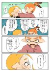 1boy 1girl blonde_hair domino_mask fangs hand_on_another's_cheek hand_on_another's_face highres index_finger_raised inkling mask orange_hair pointy_ears scrunchie splatoon splatoon_(series) splatoon_1 splatoon_2 squidbeak_splatoon suction_cups sweater tentacle_hair tona_bnkz